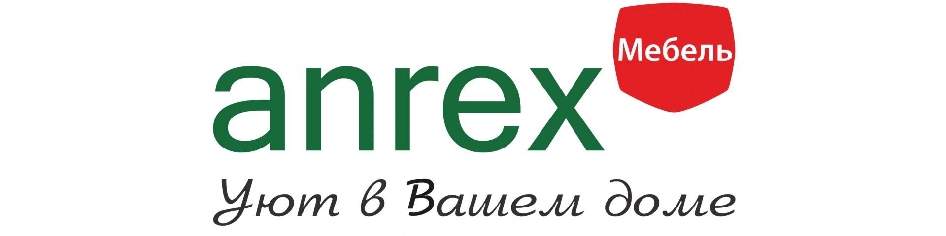 Купить мебель Anrex (Анрэкс) в Санкт-Петербурге