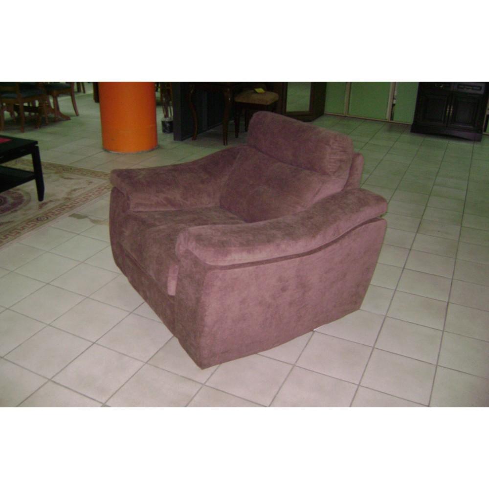 Кресло Бон с реклайнером ММ-276-01Р Молодечномебель  ММ-276-01Р