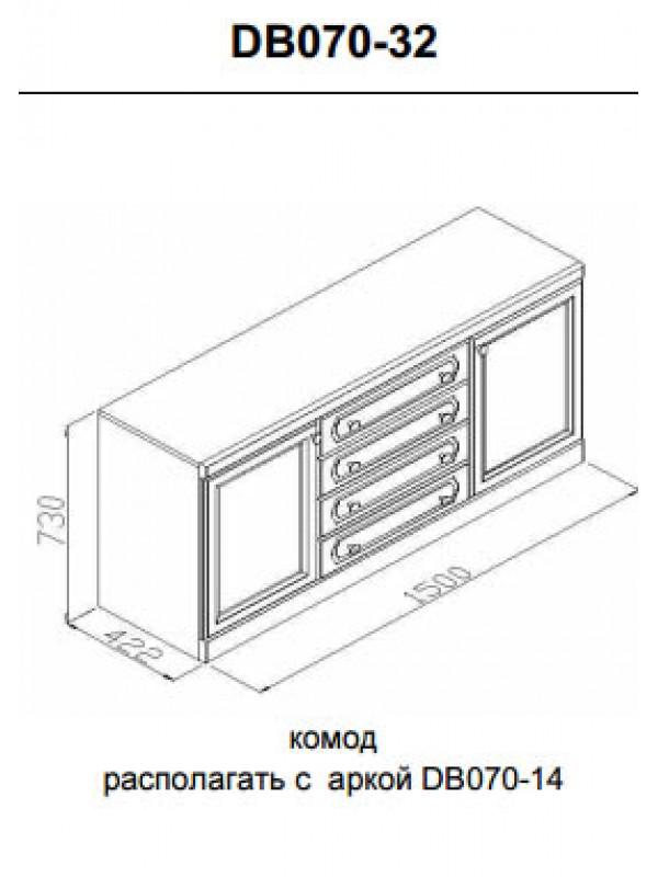 Комод Фолиант DB070-32