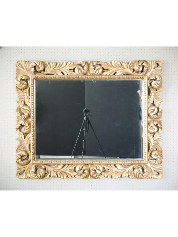 Зеркало P273