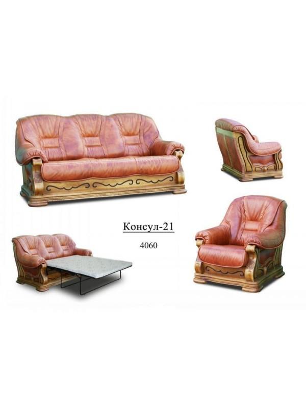Набор мягкой мебели Консул-21 (115)