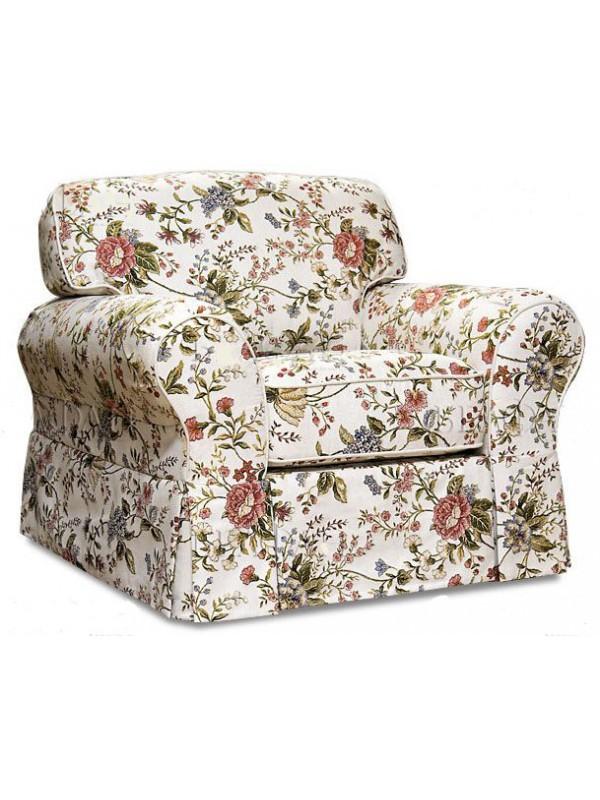 Кресло Рафаэль ММ-231-01