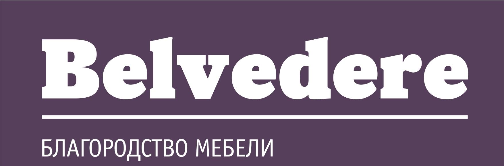 Зеркало Мокко ММ-316-05 - Belvedere